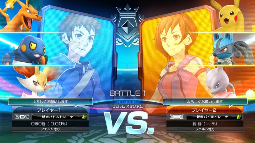Pokemon Tekken DX