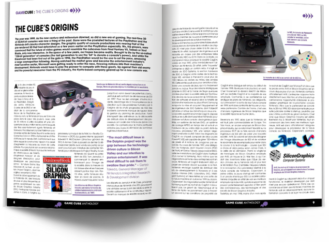 Nintendo Gamecube Anthology